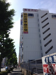 第10回福岡ミネラルショー(△) @ 福岡博多 南近代ビル3F | 福岡市 | 福岡県 | 日本