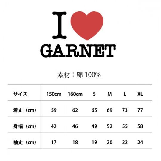 ilovegarnet-wh