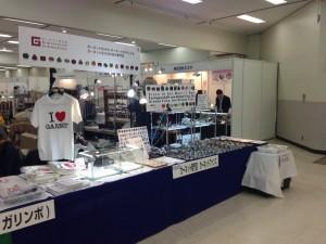 第27回東京ミネラルショー(池袋ショー)(出展予定) @ 池袋サンシャインシティー文化会館2F・3F | 豊島区 | 東京都 | 日本