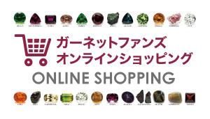 300px_onlineshop