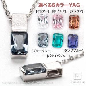 ggyg-oct7x5-pn1-6