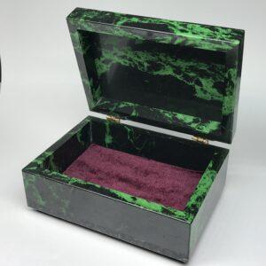 gguv0048-box-00