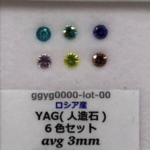 ggyg0093-lot-00