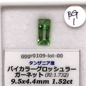 gggr0109-lot-00-bg1