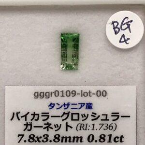 gggr0109-lot-00-bg4