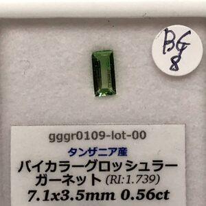 gggr0109-lot-00-bg8