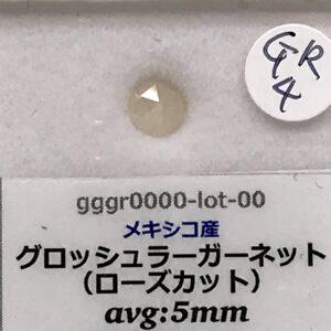gggr0000-lot-00-gr4