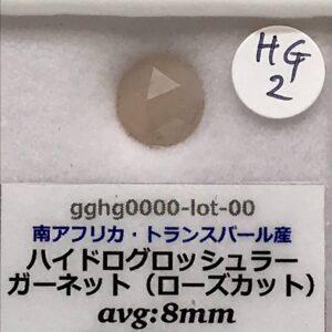 gghg0000-lot-00-hg2
