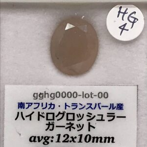 gghg0000-lot-00-hg4