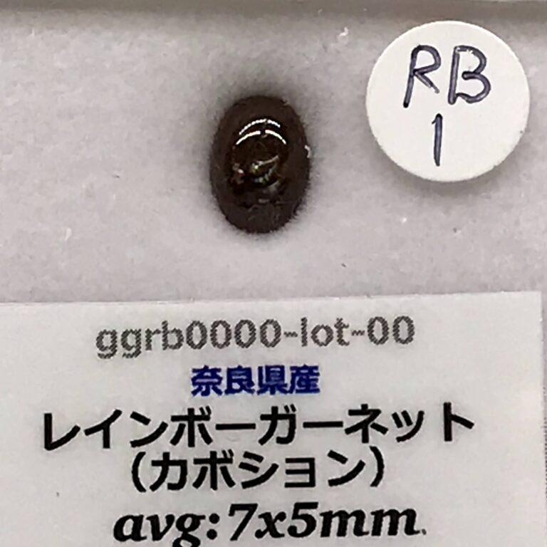 ggbr0000-lot-00-rb1