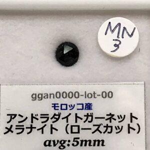 ggan0000-lot-00-mn3