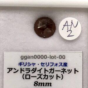 ggan0000-lot-00-an2