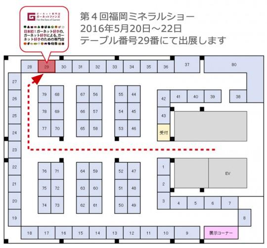 201605fukuokata1